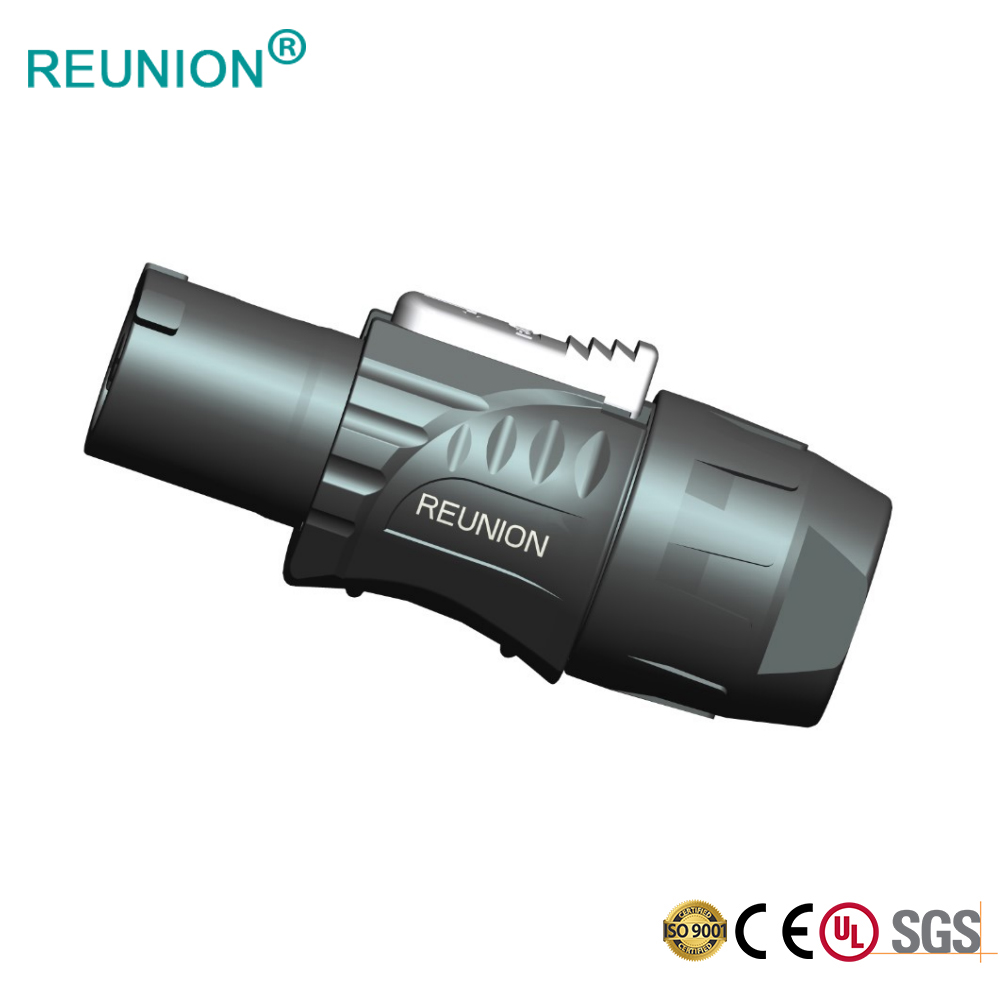 REUNION 2020 New Model Multi Color Quick Lock Electrical Power Connector