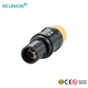 P series 2+1 types power and signal self-latching push-pull connector with dust cover