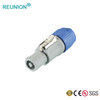REUNION PowerCon Lockable Cable Connector Power-in / Screw Terminals / Grey - NAC3FCA