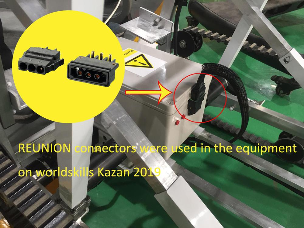 REUNION flat 3pins connector